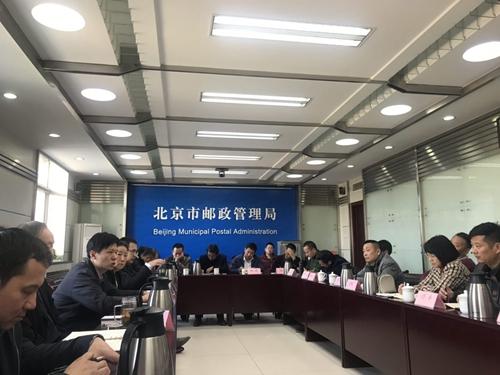北京市政府启动安全隐患大