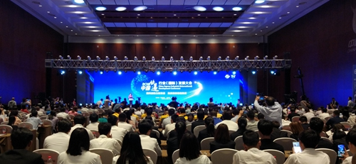 北京市快递协会参加201